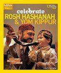 Holidays Around the World: Celebrate Rosh Hashanah and Yom Kippur: With Honey, P